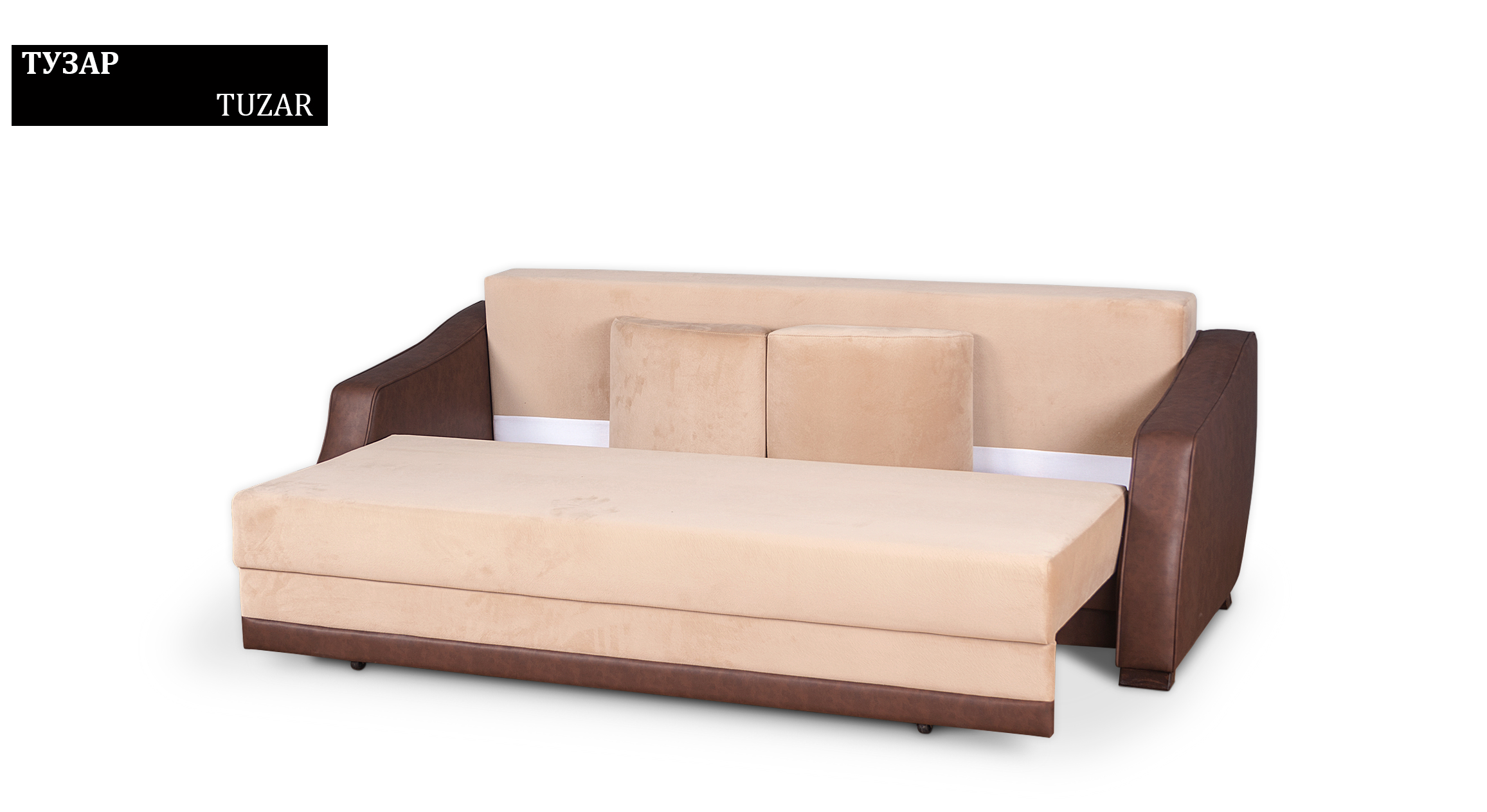 Balkarp Sofa Bed | Ikea Sofa Sleeper | Crate and Barrel Sofa Bed