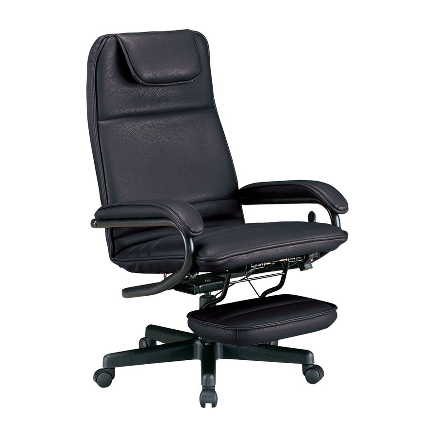 Immaculate Tempurpedic Desk Chair | Fantastic Tempur Pedic Tp9000