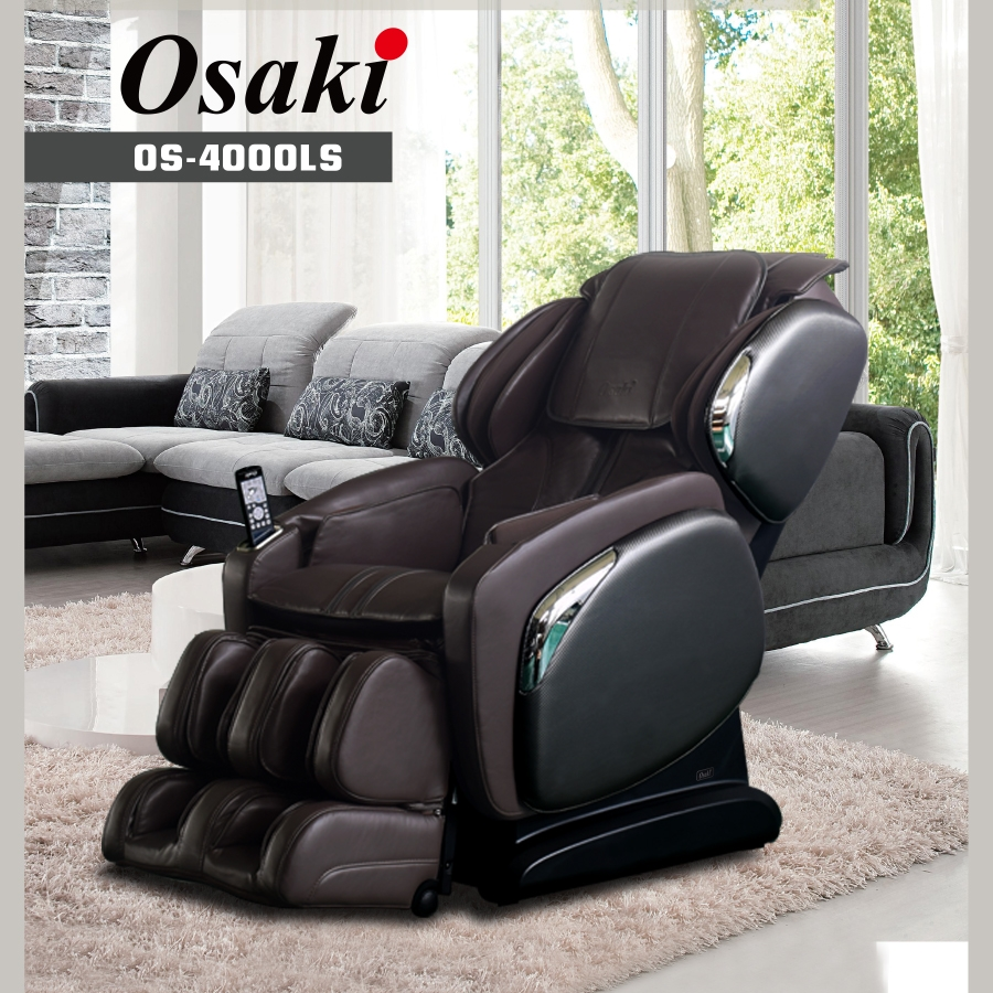 Osaki Massage Chair | Massage Zero Gravity Chair | Osaki Os 4000 Massage Chair Review