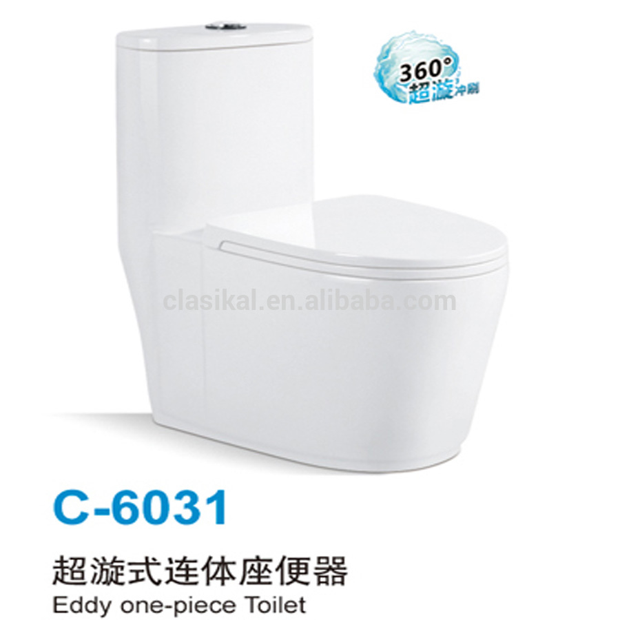 Bath & Shower: Washlet S350e | Toto S350e | Toto Toilet